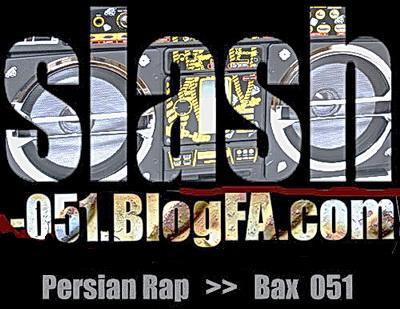 Slash-051.BlogFa.com